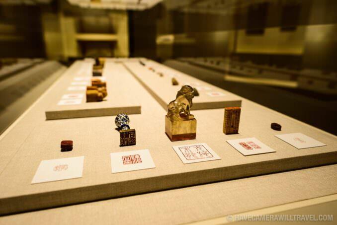 185-144152775 Sackler Gallery Quing Dynasty Seals.