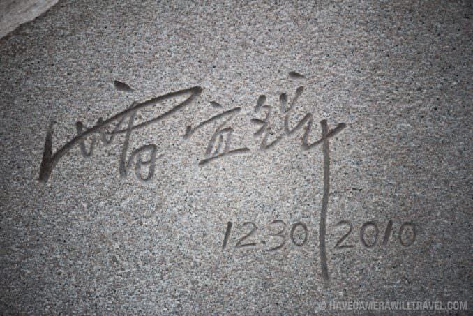 Lei Yixin Signature on Martin Luther King Jr Memorial in Washington DC